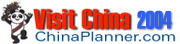 Welcome to China Planner
